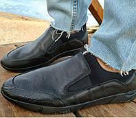 Туфли мужские натуральная кожа (размеры в описании) на резинке слипоны