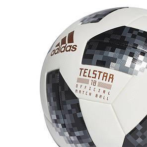 Adidas Telstar 18 Ekstraklasa OMB CE7373, фото 2