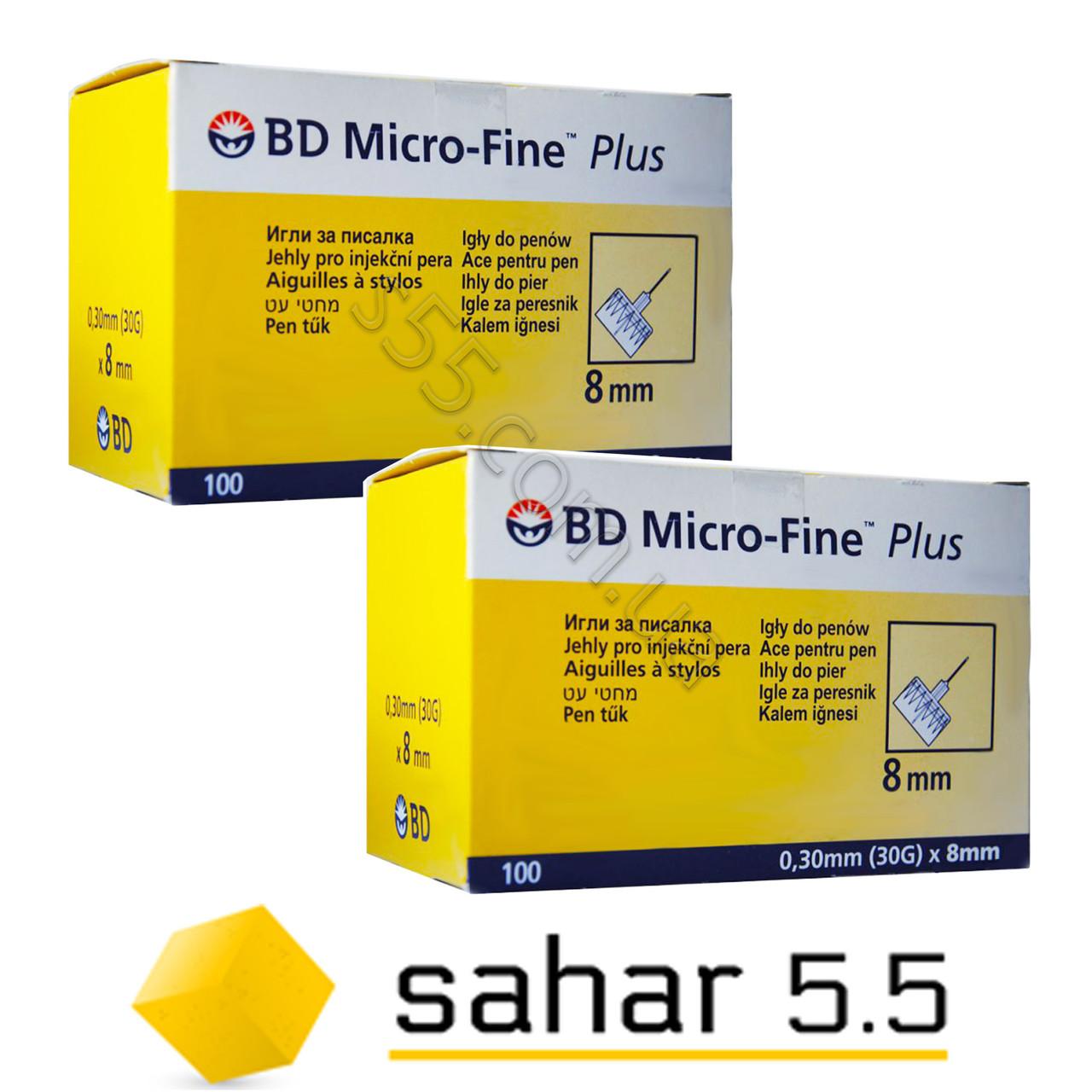 Иглы инсулиновые БД Микрофайн Плюс 8мм -BD Micro-fine Plus 30G, 100шт.- 2 упаковки