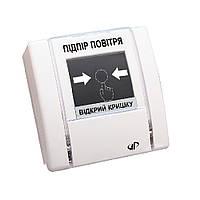 Підпір повітря РУПД-06-W-О-М-0