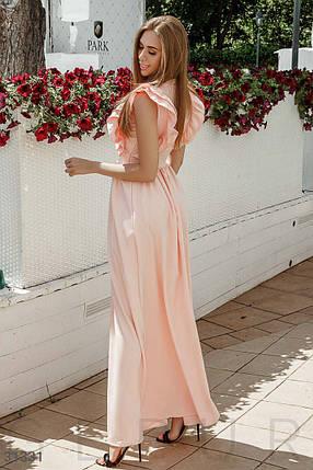 Нежное вечернее платье на фиксируемый запа́х цвет персиковый, фото 2