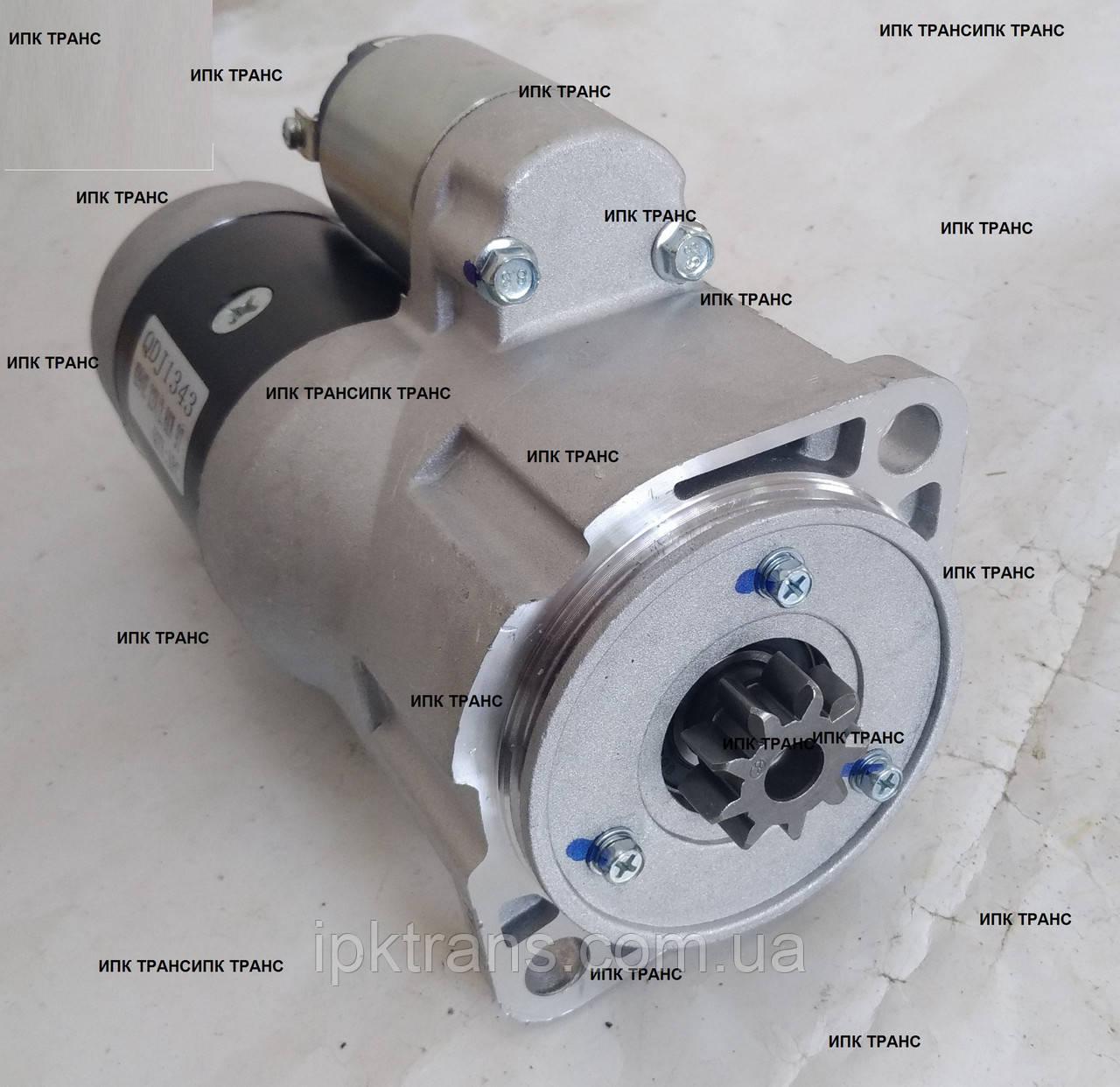 Стартер двигателя Yanmar 4TNE98 (YM12990077010)