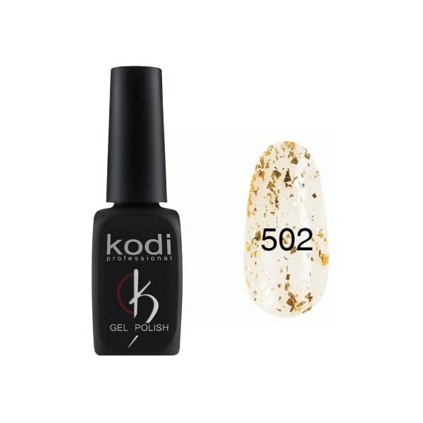 Гель-лак для ногтей Kodi Professional №502 8 мл
