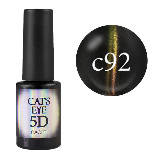 """Гель-лак для ногтей Naomi """"Cat Eyes 5D"""" №C92 Плотный перелив с оттенками блеск желтый, салатово-зеленый, золотистый 6 мл"""