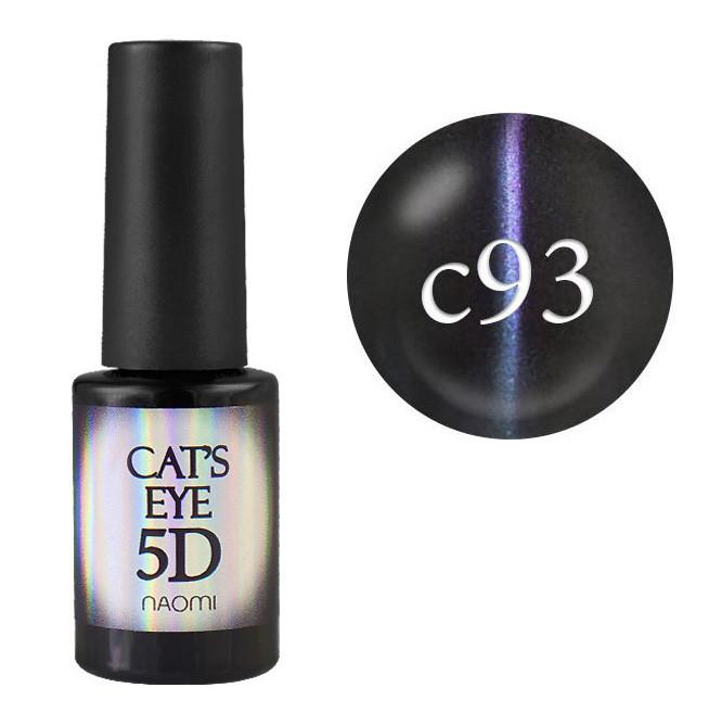 """Гель-лак для ногтей Naomi """"Cat Eyes 5D"""" №C93  Плотный перелив с оттенками блеск бирюзовый, сине-голубой, фиолетово-розовый 6 мл"""
