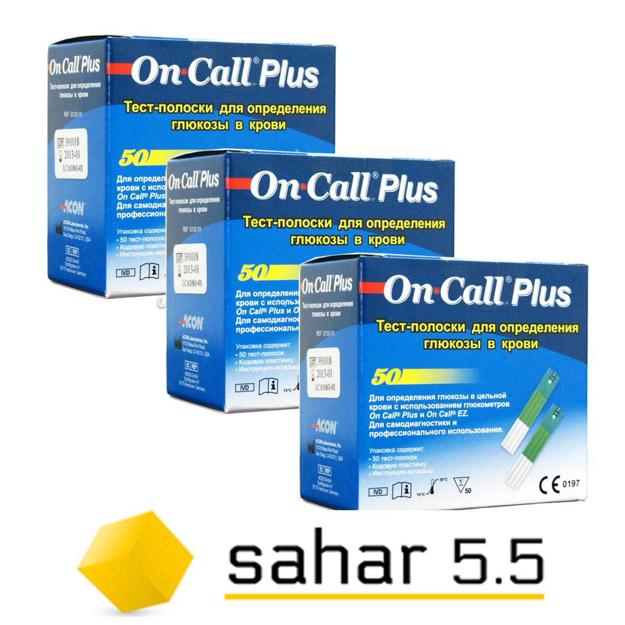 Тест полоски Онкол Плюс 50шт.- On Call Plus- 3 упаковки
