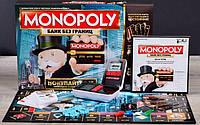 Настольная игра Монополия: Банк без границ