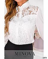 Красивая молодёжная рубашка украшеная изящным гипюром с 42 по 46 размер