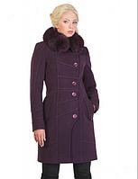 Пальто женское зимние кашемировое