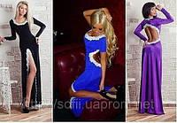 Платье п39