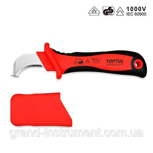 Нож кабельный изолированный 1000V VDE с загнутым лезвием  TOPTUL SFAB5020V4