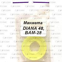 Манжета на Diana 350,48,52,54