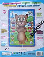 Детский планшет кот Рыжик (повторюшка)