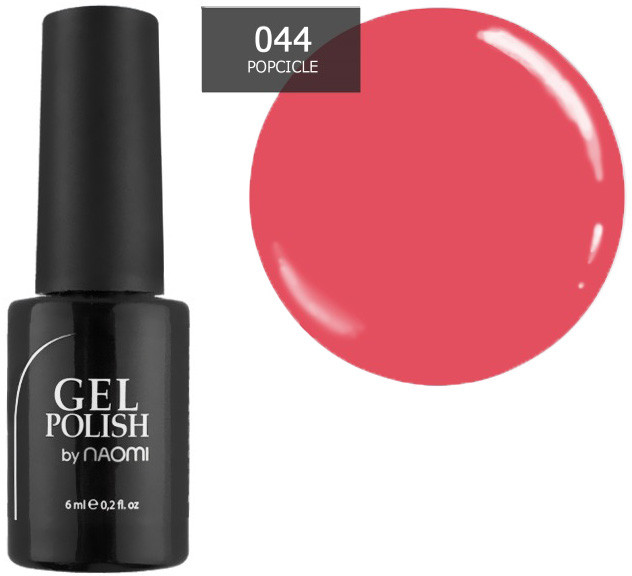 Гель-лак для ногтей Naomi №044 6 мл