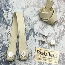 Ручка на винтах (экокожа), цвет кремовый с серебром