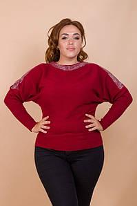 Батальный свитер на каждый день 48-54 (в расцветках)