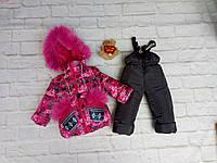 Костюм зимний для девочки холлофайбер (подкладка флис), фото 1