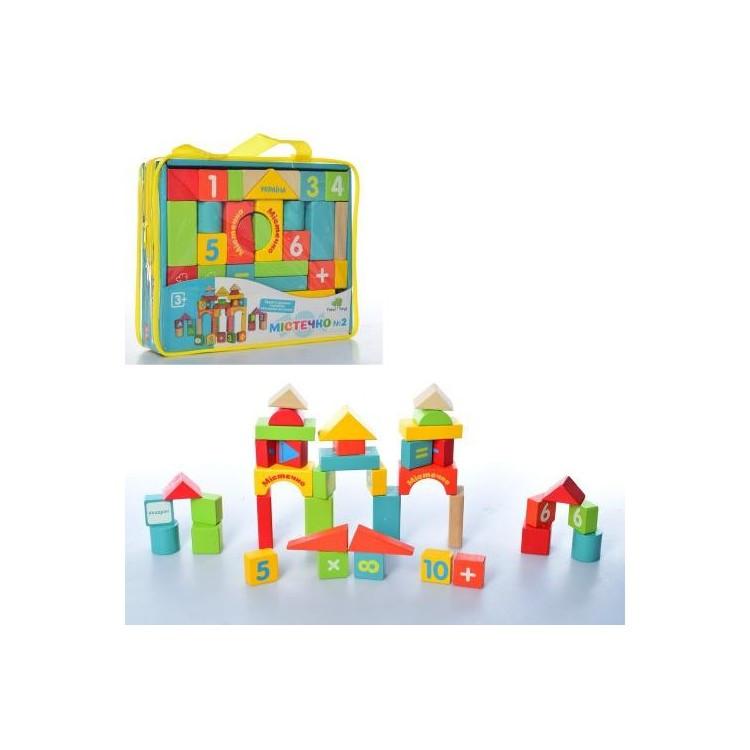 Деревянная игрушка городок Fun Toys MD 1316