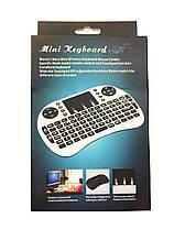 Клавиатура беспроводная для SMART TV MVK08, фото 3