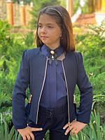 Пиджак на девочку школьный подросток  мм697, фото 1