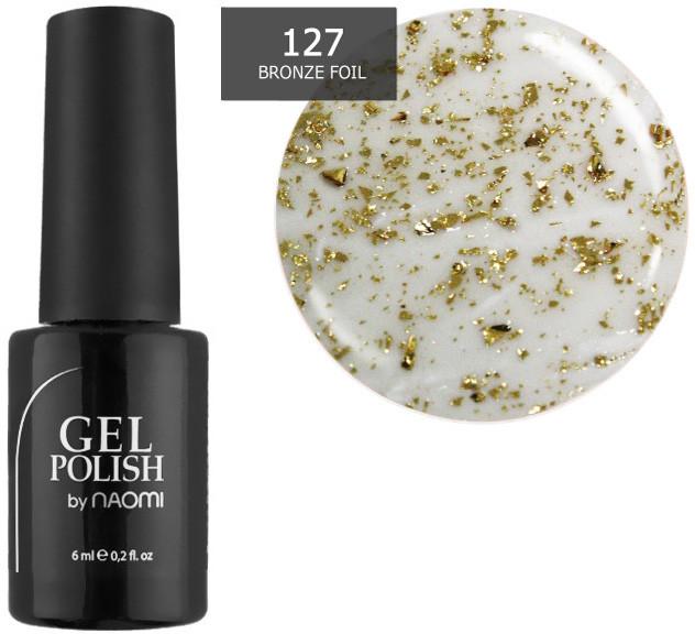 Гель-лак для ногтей Naomi №127 6 мл