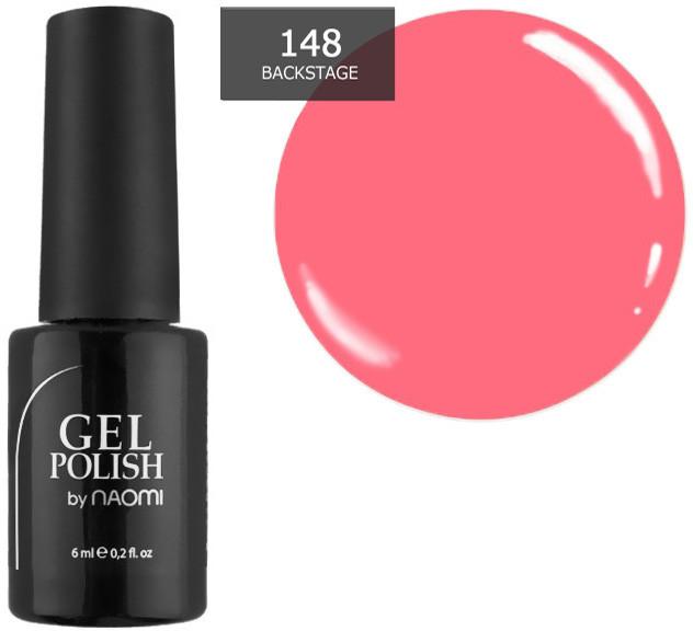 Гель-лак для ногтей Naomi №148 6 мл