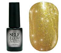 """Гель-лак для ногтей Naomi """"Self Illuminated"""" №21 Плотный слюда на желто-золотой подложке 6 мл"""