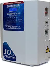 Укртехнология HCH-20000 Standard