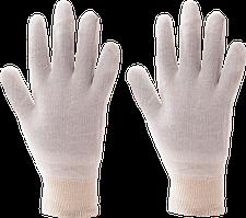 Перчатки Stockinette Knitwrist  A050 Бежевый, L