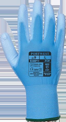 Перчатки с ПУ покрытием ладони A120