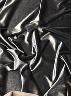 Велюр Темно Серый, фото 1
