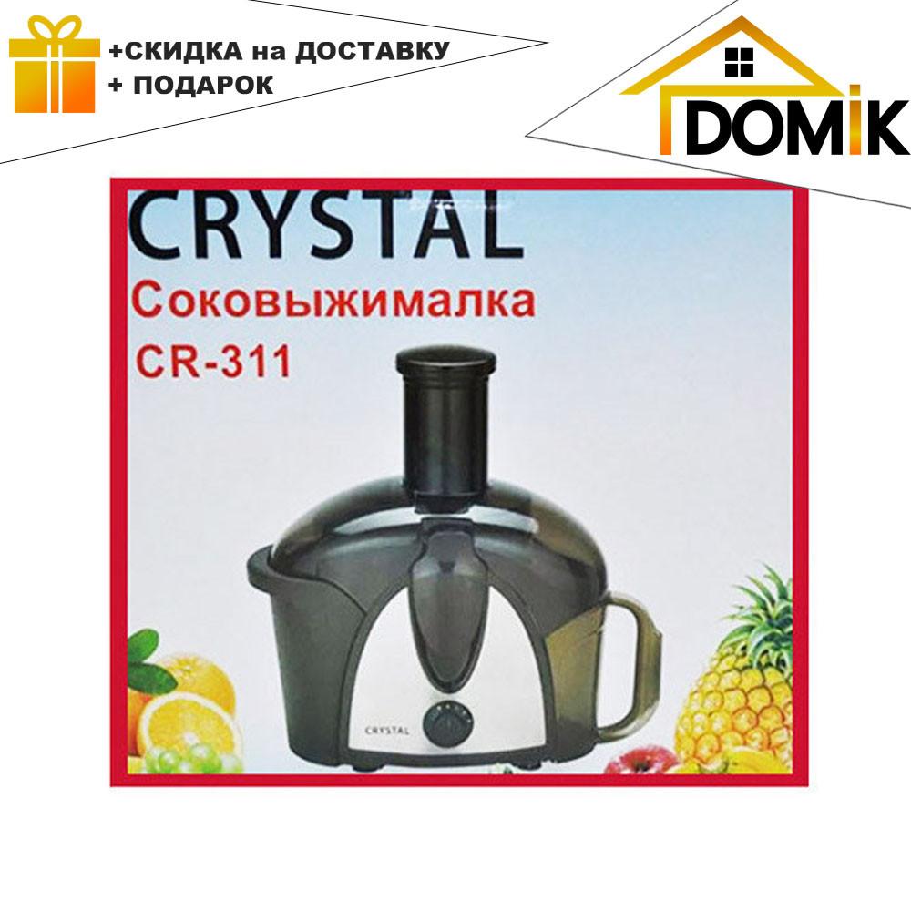 Кухонная электрическая соковыжималка Crystal CR 311 500 W   цитрус пресс