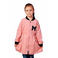 Пальто Moschino (0021 PINK)