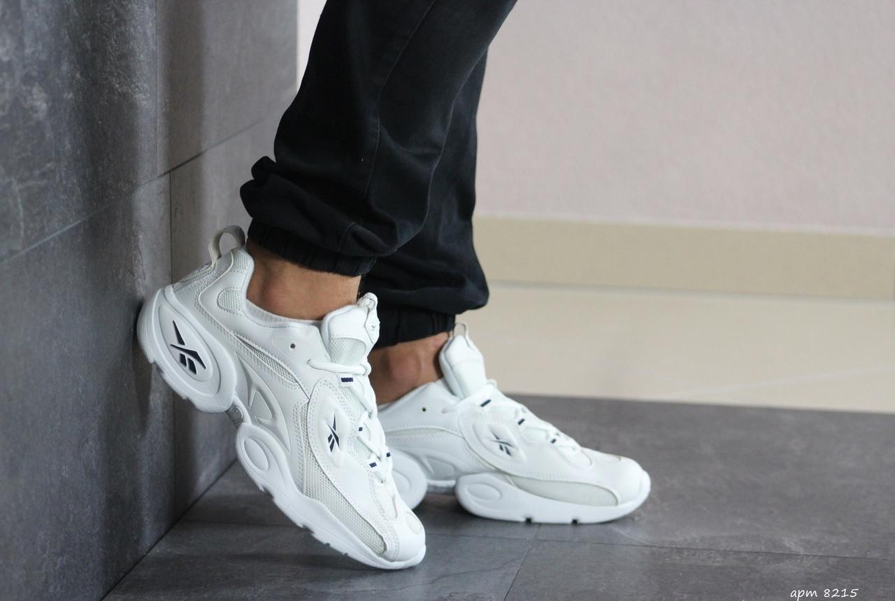 Мужские кроссовки Reebok Dmx ( белые )