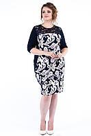 Женское батальное платье нарядное Вензель розовый. Размер 50-58