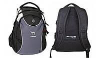 Рюкзак 25 л Tramp HIKE сірий TRP-007.08. Городской, спортивный рюкзак серый. Рюкзак для міста
