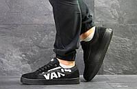 Мужские кроссовки  Vans, черные