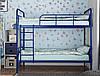 """Кровать двухъярусная """"Амели блу"""" 80*200"""