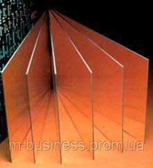 Стеклотекстолит  фольгированый  СФ-2-35  тол. 1,5 мм