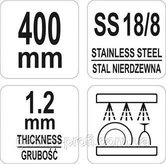 Щипці універсальні 400 мм YG-02752, фото 2