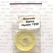 Манжета на Gamo Hunter 1250, Magtech 1300