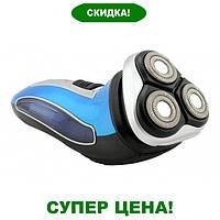 Бритва Gemei GM 7090 3 в 1 - мощная аккумуляторная электробритва + триммер