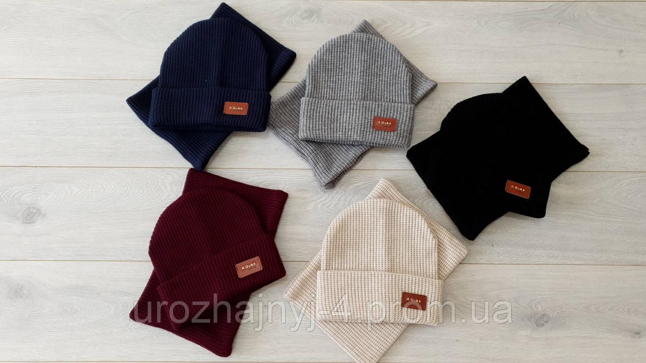 Трикотажная шапка и хомут подкладка х/б р46-48