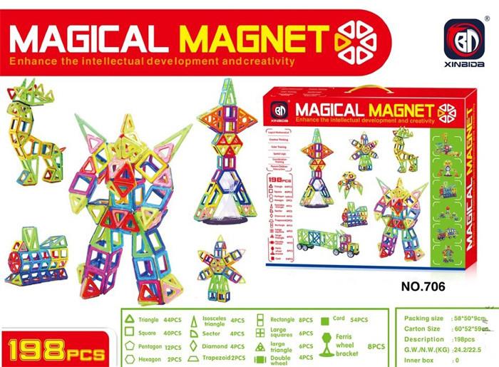 Магнитный конструктор 706. Мега-набор! 198 деталей!