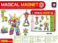 Магнитный конструктор 706. Мега-набор! 198 деталей!, фото 1