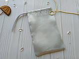 Атласный мешочек для подарка  13 х 18 см серый, фото 2