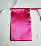 Атласный мешочек для подарка  13 х 18 см  малиновый, фото 2
