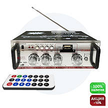 Усилитель мощности звука Teli YT-326A USB + MP3 FM 2x200 Вт