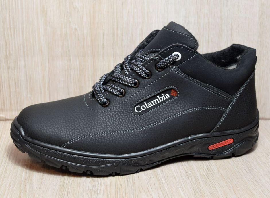 Ботинки спортивные зимние черного цвета Львовская фабрика