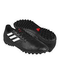 Adidas Conquisto II Turf BB0560